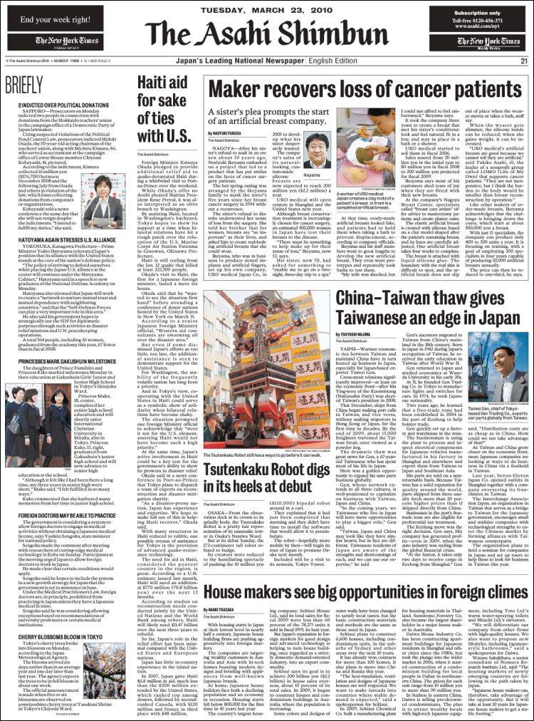 newspaper the asahi shimbun asiapacific front pages