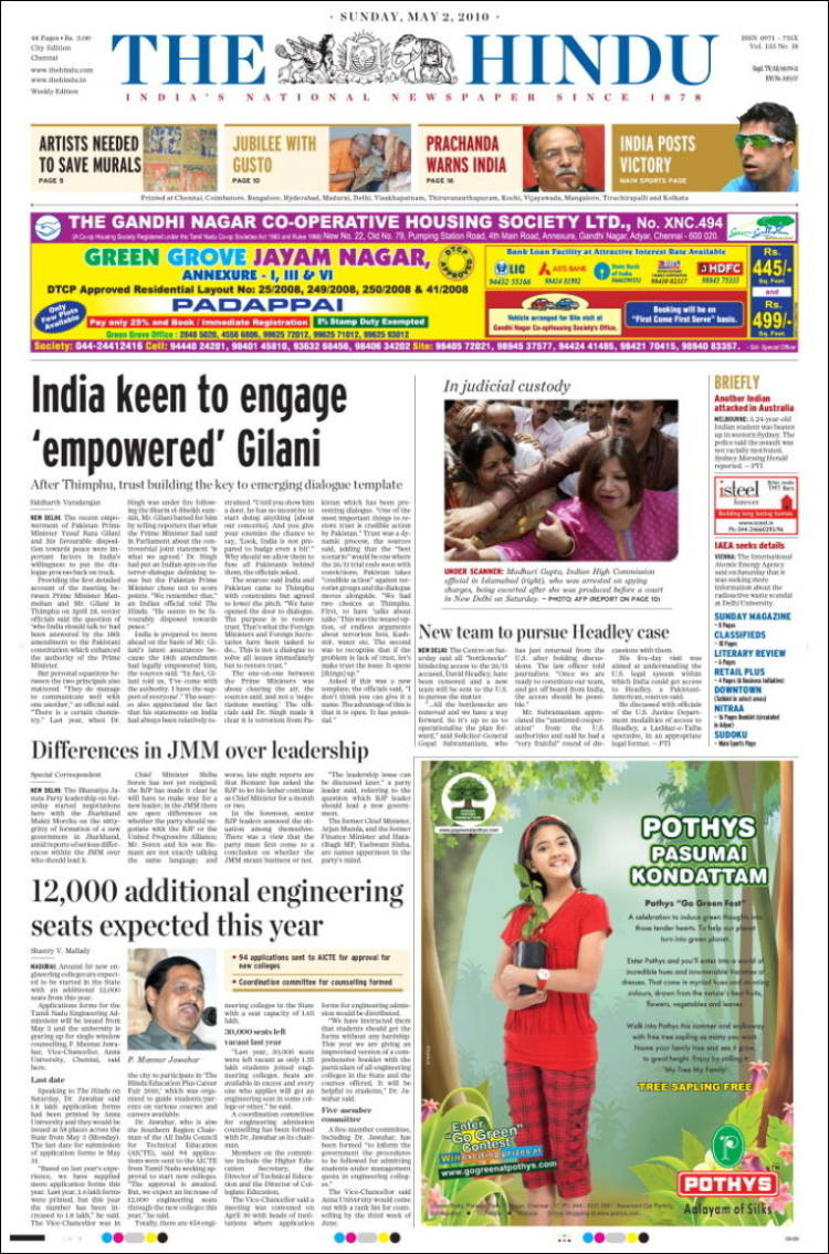 Newspaper The Hindu India Newspapers In India Sunday S Edition