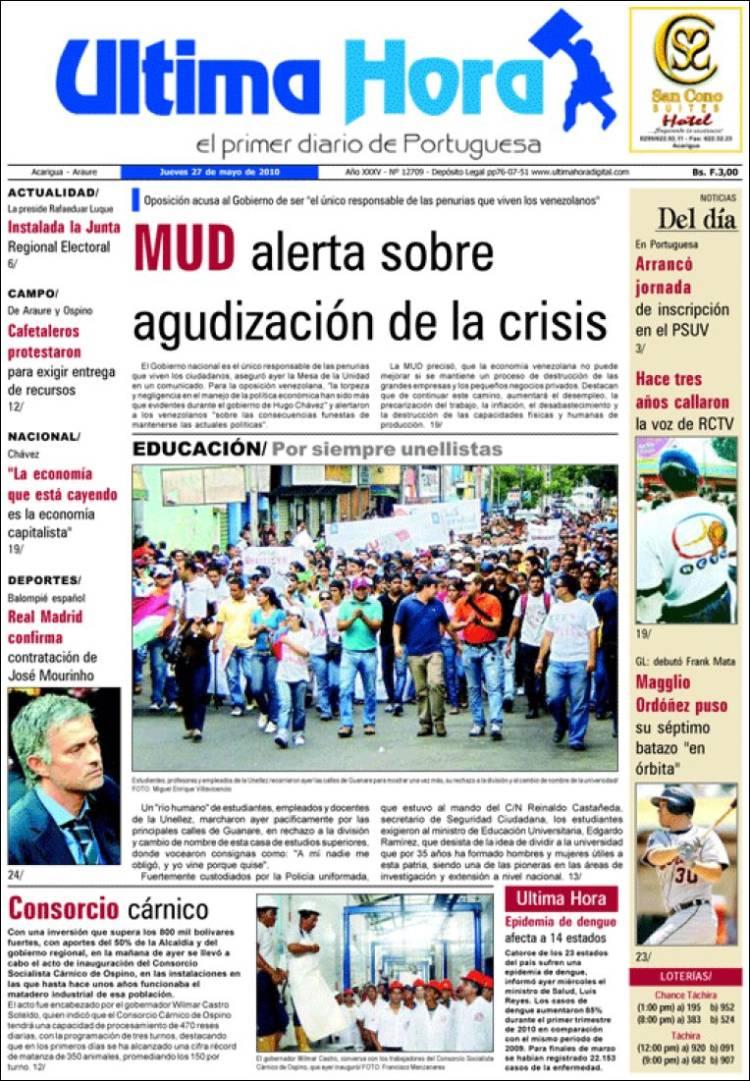 Portada de Última Hora (Venezuela)