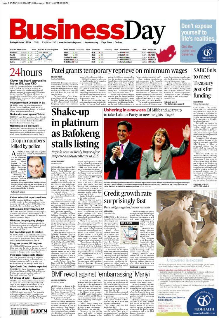 Daily thanthi newspaper chennai edition