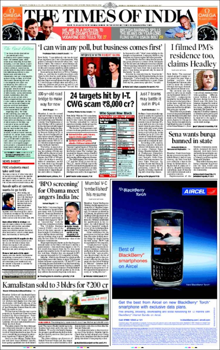 Newspaper The Times of India (India). Front pages from newspapers.