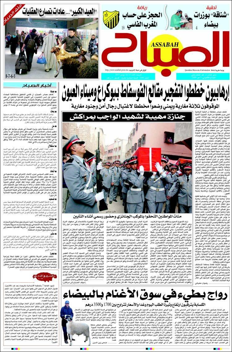 journal assabah pdf