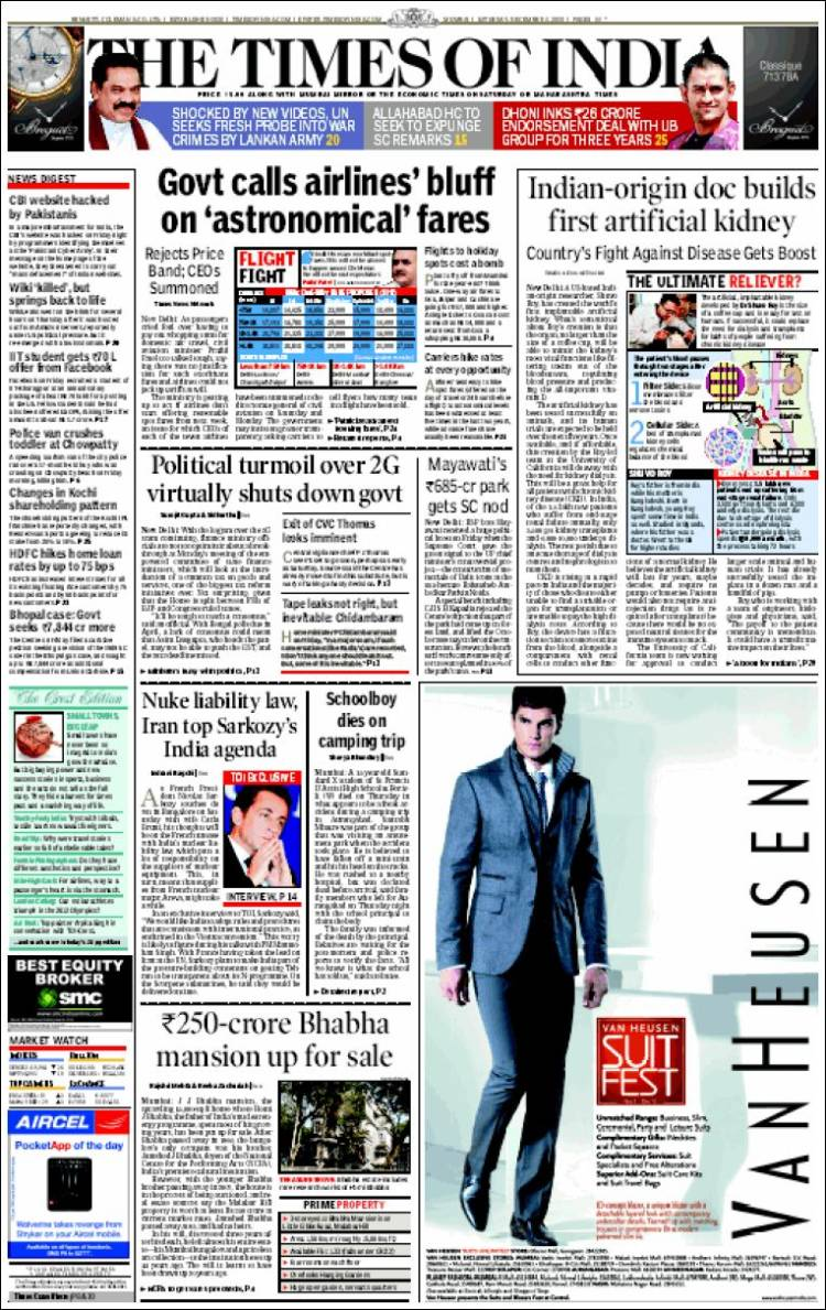 times of india - photo #34