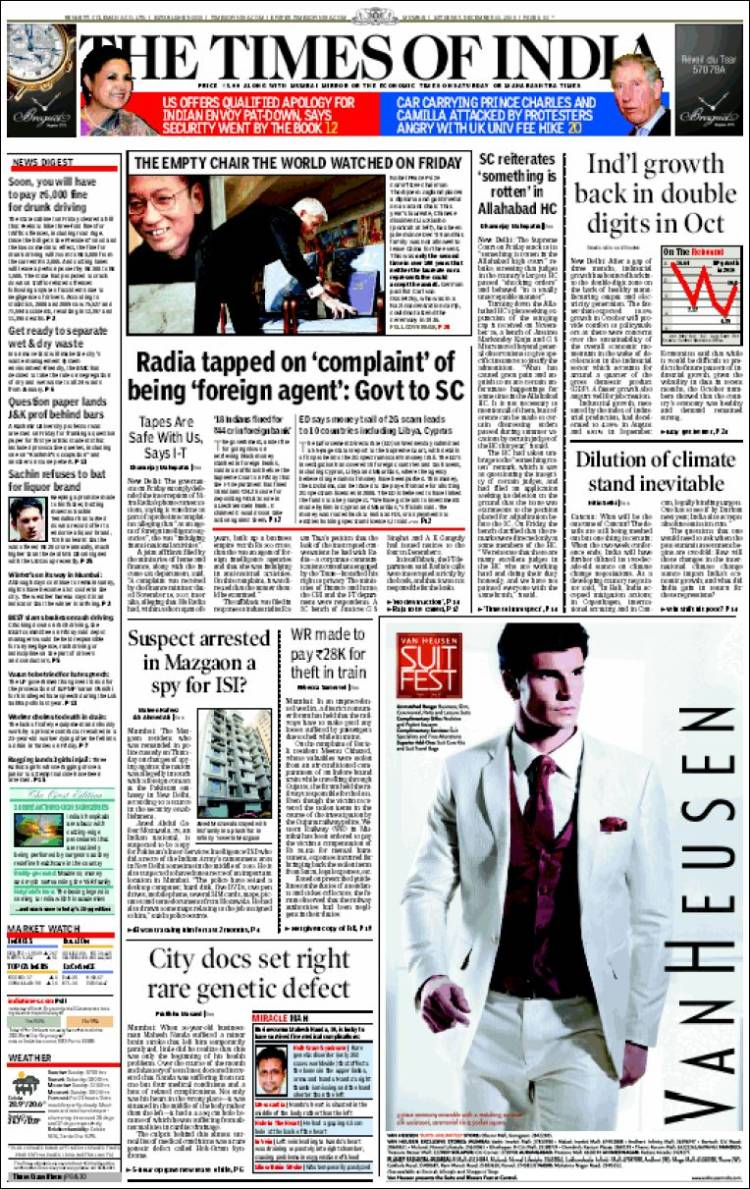 times of india - photo #37